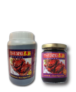 550fc137b6fa30383c356845_black-pepper-paste_04-1.png