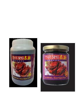 550fc137b6fa30383c356845_black-pepper-paste_04-1.png