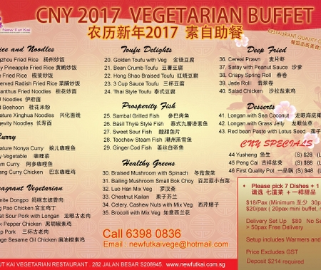 cny buffet menu 2017 adjustthumbthumbjpg 450379 chinese new year menu pinterest menu - Chinese New Year Menu