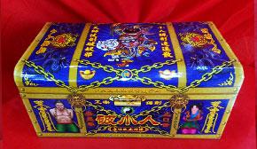 """为了善信不受小人的伤害和破坏,杨胜南大师独创了""""破小人""""仪式,  和祈求小人远离。"""