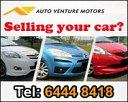 Auto Venture Motoring Photos