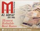 Al Abrar Photos
