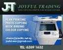 Joyful Trading Photos