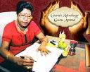 Guru's Astrology Photos