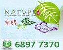 Nature Vegetarian Catering Pte Ltd Photos