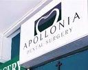 Apollonia Dental Surgery Photos