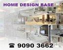 Home Design Base Photos