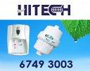 Hi-Tech (A.E.M) Pte Ltd Photos