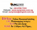Sun Press & Design Pte Ltd Photos