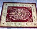 Ling Carpets Photos