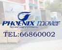 Phoenix Mover Pte Ltd Photos