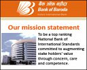 Bank Of Baroda Photos