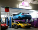 Prowerkz Garage Pte Ltd Photos