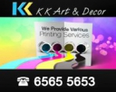 K K Art & Decor Photos