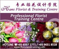 Hans Florist & Training Centre