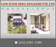 Low Fook Seng Builders Pte Ltd