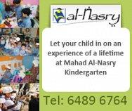 Al-Nasry Kindergarten