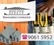 Meng Yong Renovation Contractor