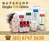 Gingko TCM Centre