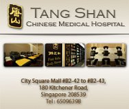 Tang Shan Chinese Medical Hospital