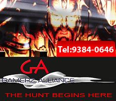 Gamerz Alliance Photos