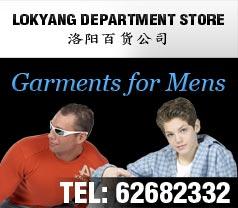 Lokyang Department Store Photos