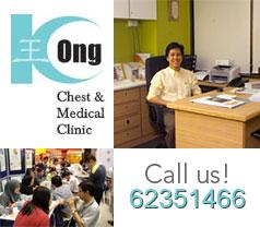 KC Ong Chest & Medical Clinic Photos
