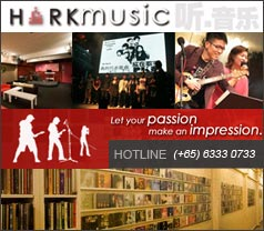 Hark Music Photos