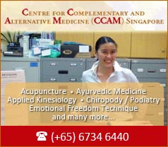 Centre For Complementary & Alternative Medicine Photos