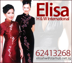 H & W International Pte Ltd Photos