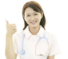 Motoko Clinic For Women Photos