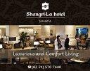 Shangri-la Hotel Photos