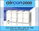 Pt. Aircon 2000 Photos