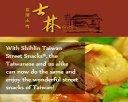 Shihlin Photos