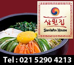 Samwon House Photos
