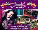 New Justk Family Karaoke Photos