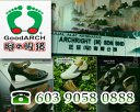Archright Marketing Sdn Bhd Photos