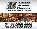 Golden Screen Cinemas Sdn Bhd Photos