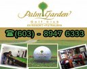 Palm Garden Golf Club Photos