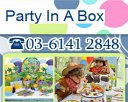 Party In A Box Photos