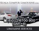 Kuala Lumpur Limousine Photos