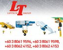 Liftech Engineering (Kl) Sdn Bhd Photos