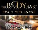 Body Bar Spa & Wellness Photos