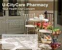 U-CityCare Pharmacy Sdn. Bhd.  Photos