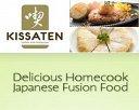 Kissaten Coffee and Restaurant Photos