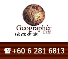 Geographer Cafe Photos