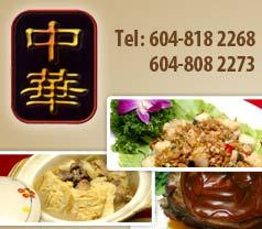 Zhonghua Gourmet (M) Sdn Bhd Photos