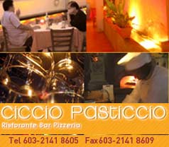 Ciccio Pasticcio Ristorante Bar Pizzeria Photos