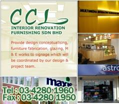 CCL Interior Renovation Photos