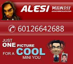 Mine Alesi Sdn Bhd Photos